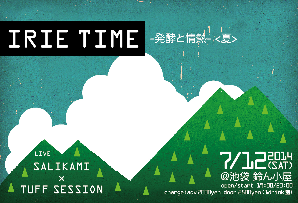 IRIE TIME 2014 summer.jpg