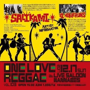 2017 12 17 千葉one love reggae 裏.JPG