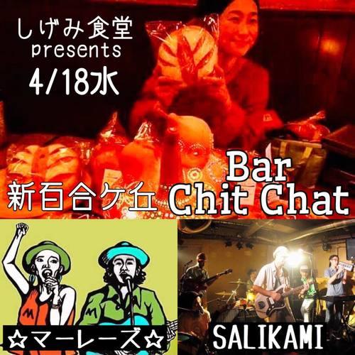 2018 4 18 Chit Chat.jpg