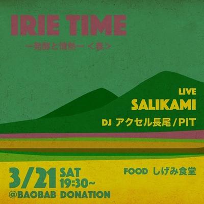 IRIE TIME 2020 春-旅立ち-MYME.JPG